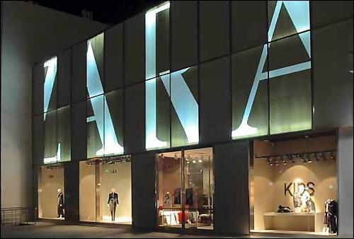 Por qué Zara y Mercadona triunfan sin publicidad y tu marca